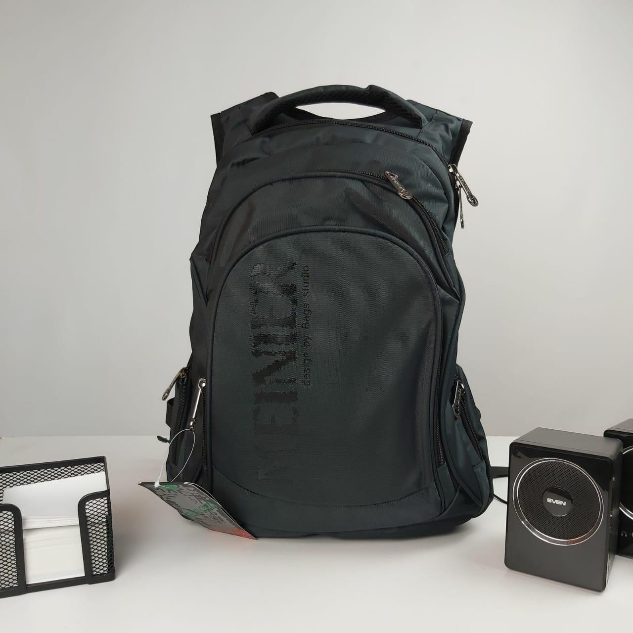Рюкзак ортопедический для мальчиков размеры 44х25х19