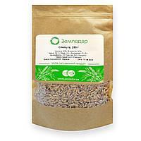 Спельта, цельные зерна, «Zemledar», 250 гр.