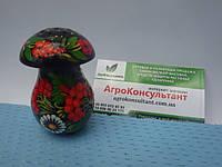 Солонка гриб (маленькая) черная - Петриковская роспись\ Solyanka mushroom (small) - Petrikov painting, фото 1