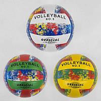Мяч Волейбольный С 40215 (80) №5 - 3 вида, материал мягкий PVC, 250-270 грамм, резиновый баллон