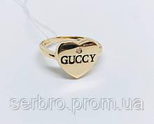 Брендовое золотое кольцо с цирконом копия GUCCY Бренд6