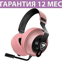 Игровые наушники с микрофоном Cougar Phontum Essential Pink, длина кабеля 2 метра