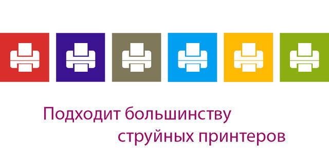 Комплект чернил WWM HP H35/BP, H35/C, H35/M, H35/Y, 100 мл (H35SET-2), краска для принтера нр, фото 2