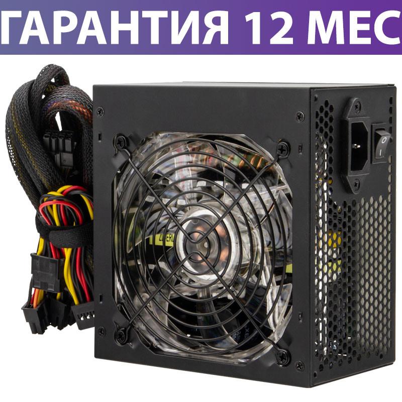 Блок питания для ПК LogicPower 600W ATX-600W