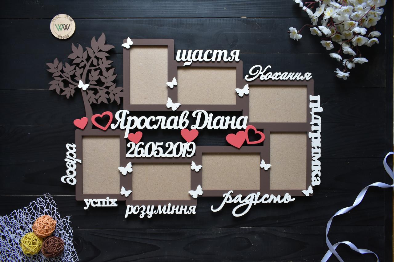 Деревянная фоторамка на 7 фото с именами, датой и словами