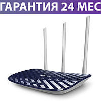 Wi-Fi роутер TP-LINK Archer C20_V4/AC750, простая настройка, 733 Мбит/с, диапазоны 2.4 ГГц и 5 ГГц