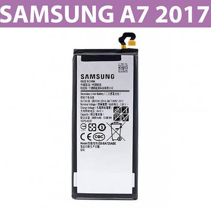 Аккумулятор Samsung Galaxy A7, A720 (EB-BA720ABE) / батарея Самсунг А7 2017, фото 2