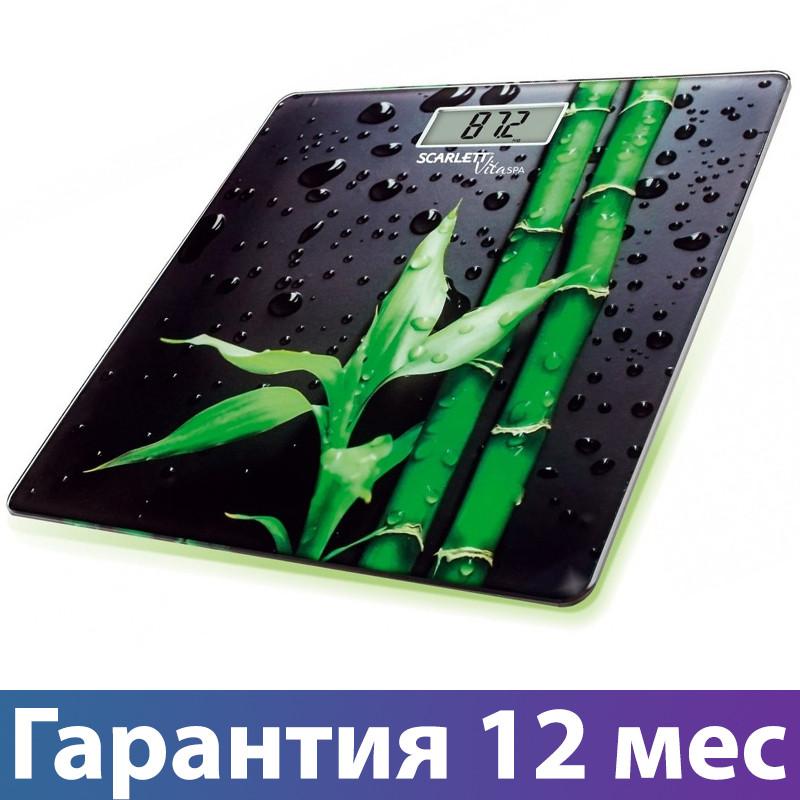 Весы напольные Scarlett SC-BS33E051, электронные, стекло