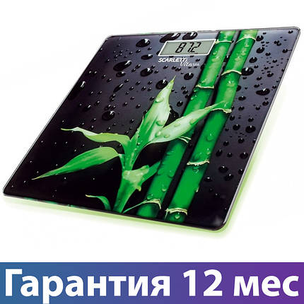 Весы напольные Scarlett SC-BS33E051, электронные, стекло, фото 2