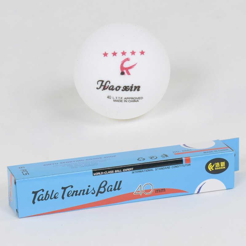 Мяч для тенниса C 40228 (240) 6 штук в коробке, d=4 см