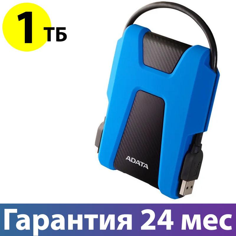 "Внешний жесткий диск 1 Тб/Tb A-Data DashDrive HD680, Blue/Black, 2.5"", USB 3.1 (AHD680-1TU31-CBL)"