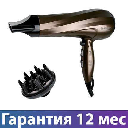 Фен для волос Vitek VT-2298, 2400 Вт, концентратор/диффузор, холодный воздух, фото 2