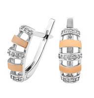 Срібні сережки з золотом