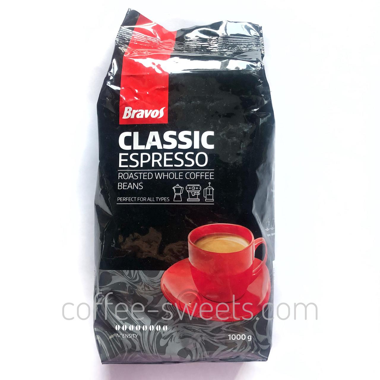 Кофе зерновой Bravos Classic Espresso 1kg