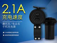 Гнездо USB на руль мотоцикла 2.1А, 12-24 v, фото 1