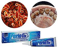Гель для десен при гингивите, периодонтите, заживляющий и антисептический гель Периофикс 30 мл (Periofix)