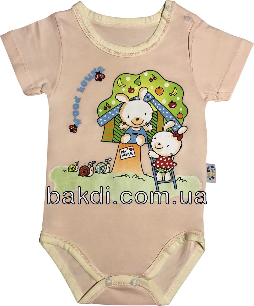 Детское летнее тонкое боди рост 68 3-6 мес трикотажное персиковое на девочку бодик с коротким рукавом для новорожденных малышей ТН195