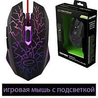 Игровая мышь Esperanza MX211 Lightning Black, подсветка, 2400dpi, кабель 1.5 м, мышка (EGM211R)