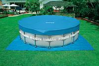 Покрытие для бассейна Intex 58901 457 см.