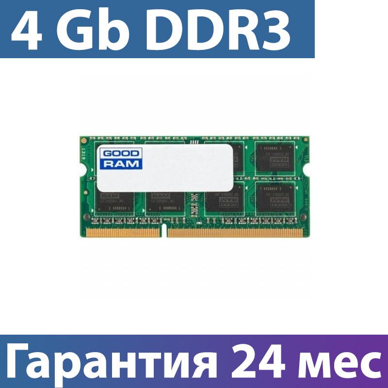 Оперативная память для ноутбука 4 Гб/Gb DDR3, 1600 MHz, Goodram, 1.35V (GR1600S3V64L11S/4G)