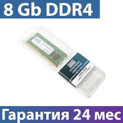 Оперативная память для ноутбука 8 Гб/Gb DDR4, 2666 MHz, Goodram, 1.2V (GR2666S464L19S/8G), фото 2