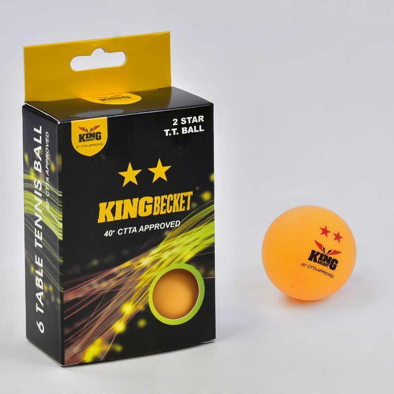 Шарик для пинг-понга С 34462 (240) 6шт в коробке