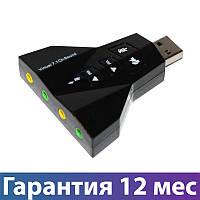 Внешняя звуковая карта USB, 7.1, Dynamode Virtual, 90 дБ, СМ108, RTL 3D / Xear 3D (PD560)