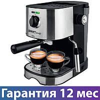 Кофеварка Scarlett SL-CM53001 Black, 850W, рожковая, кавоварка скарлет