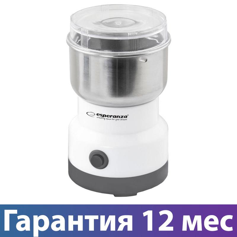 Кофемолка Esperanza Coffee Grinder Cappuccino EKC007W White, 160W, загрузка 50гр, кавомолка