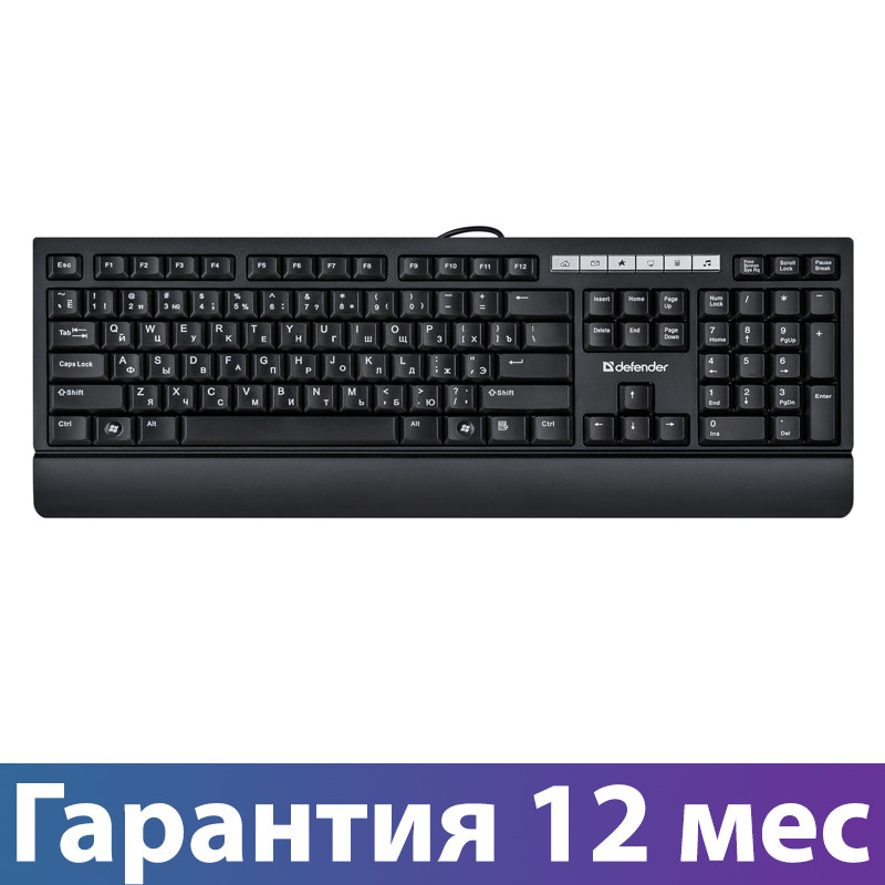 Клавиатура для компьютера Defender Episode 950, Black, USB