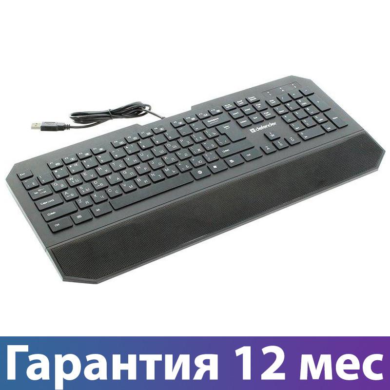 Клавиатура для компьютера Defender Oscar SM-600 PRO USB Black