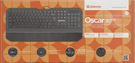 Клавиатура для компьютера Defender Oscar SM-600 PRO USB Black, фото 2