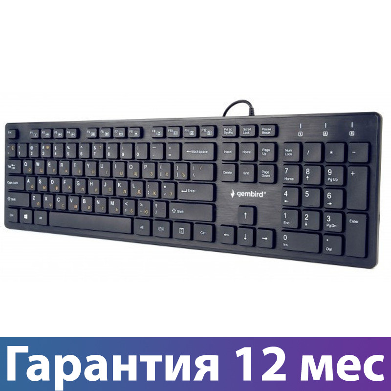 Клавиатура для компьютера Gembird KB-MCH-03-RU тонкая, мультимедийная, USB, Black