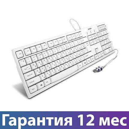 Клавиатура для компьютера Sven KB-S300 USB White, фото 2