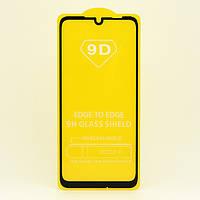 Защитное стекло TDG 9D для ZTE Blade V10 Vita Full Glue черный 0,26 мм в упаковке