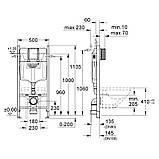 RAPID SL инсталяционная система для унитаза 1,13 м, фото 2