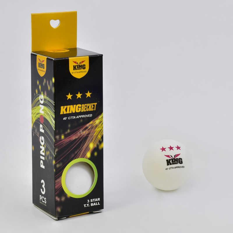 Шарик для пинг-понга С 34461 (480) 3шт в коробке