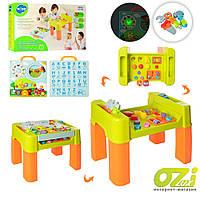 Детский интерактивний центр HOLA 928 6в1