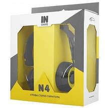 Игровые наушники с микрофоном Gemix N4 Gaming Black/Yellow, игровая гарнитура, кабель 1.2 м, фото 3