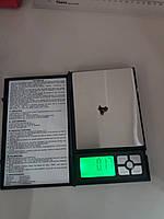 Весы -книжка ювелирные ACS 500g/0.01g 1108 с зелёной подсветкой ЖК дисплеем