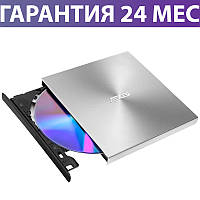 Внешний дисковод Asus ZenDrive U9M, серый, переносной оптический привод DVD, подключение USB (SDRW-08U9M-U)