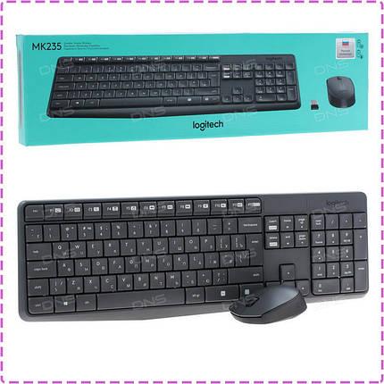 Беспроводный комплект Logitech Wireless Desktop MK235 Black USB (920-007948), клавиатура + мышь, фото 2