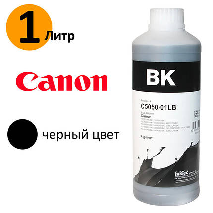 Чорнило InkTec для принтера Canon, Black Pigmented (чорні пігментні), 1 літр (C5050-01LB), фото 2