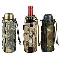 Тактический чехол для бутылки термоса фляги