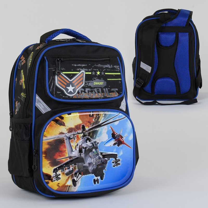 Рюкзак школьный С 36268 (36) 2 отделения, 4 кармана, ортопедическая спинка, 3D принт