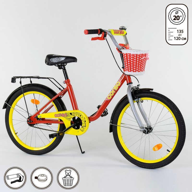 """Велосипед 20"""" дюймов 2-х колёсный 2093 """"CORSO"""" (1) новый ручной тормоз, корзинка, звоночек, подножка, СОБРАННЫЙ НА 75% в коробке"""