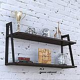 Полка настенная с стиле лофт PL-5 (Loft Design), фото 2