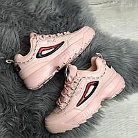 Женские кроссовки розового цвета Fila Disruptor Taped Logo Pink Фила Дисраптор розовые