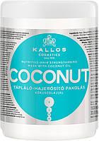 Kallos Kjmn Coconut маска для волос укрепляющая с кокосовым маслом 1000мл