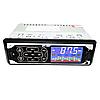 Автомагнитола MP3 3884 ISO 1DIN сенсорный дисплей / Автомобильная магнитола, фото 2